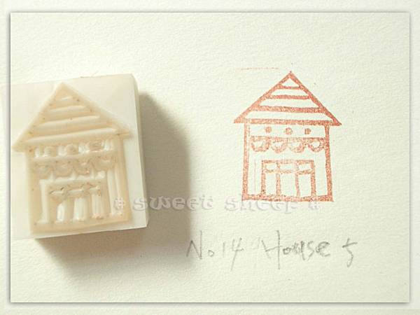 no14house5