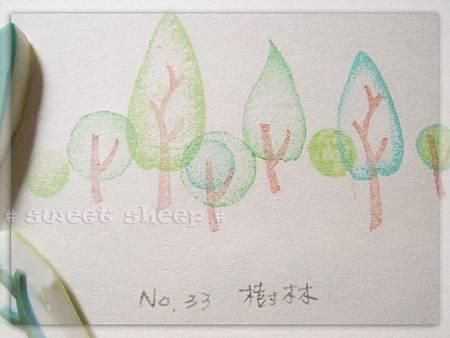 no33樹林_圖