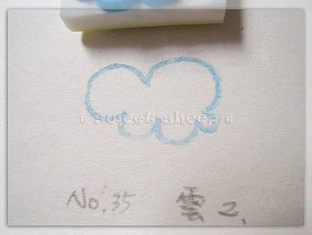no35雲2_圖