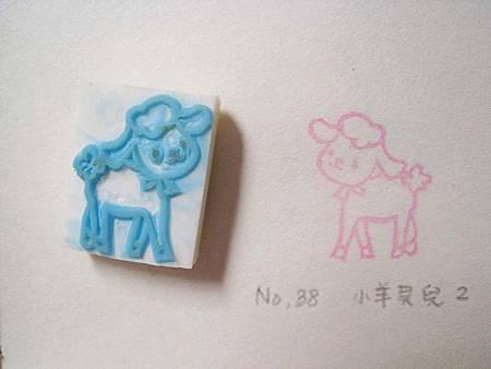 NO38小羊貝兒2