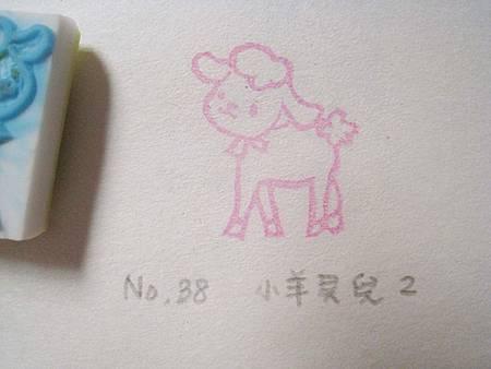 NO38小羊貝兒2_圖