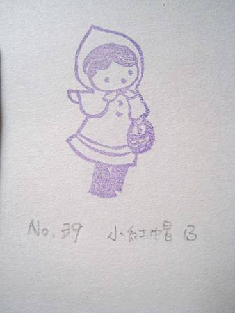 NO39小紅帽B_圖
