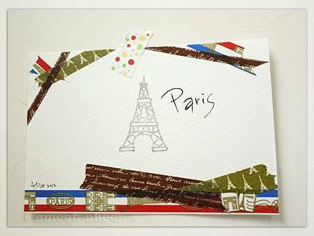 #6巴黎-鐵灰版