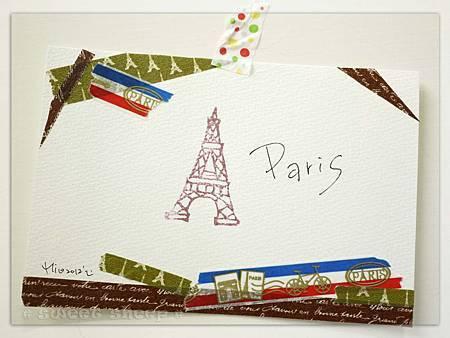 #6巴黎-紅銅版1