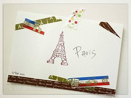 #6巴黎-紅銅版2