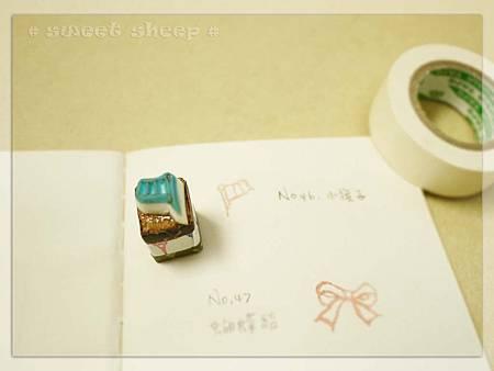 刻樂園no46小旗子