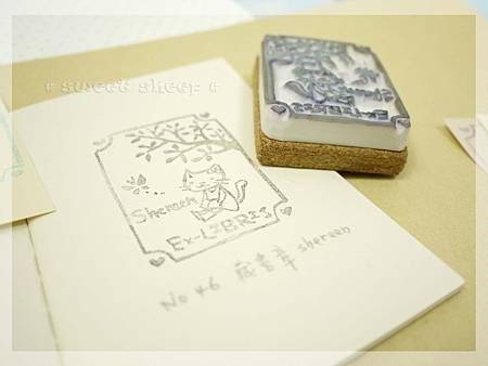 NO50藏書禮物章
