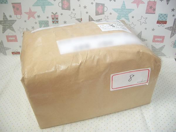 瞧瞧這一大盒