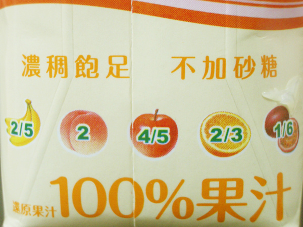 水蜜桃果昔