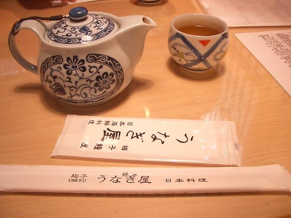 20100307梅子鰻屋