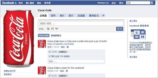 Facebook_CocaCola.JPG