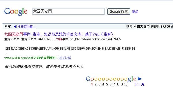 Google.cn.bmp