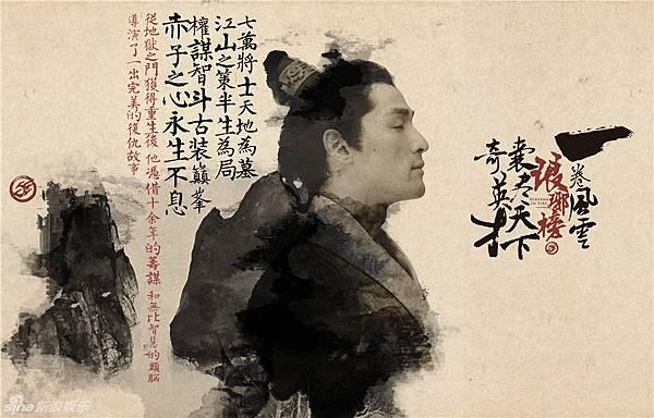 長卷畫冊組圖  (1).jpg