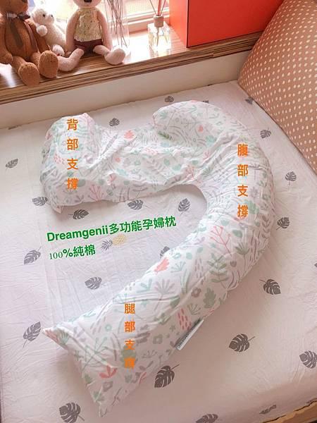 寫稿用_180626_0639.jpg