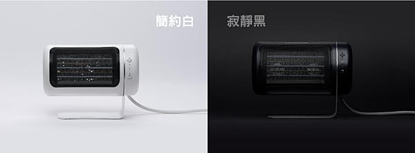 暖風機(FU-CH10) 導購圖_暖風機-7.png