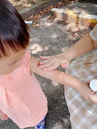 beauty_1595133776328.JPG