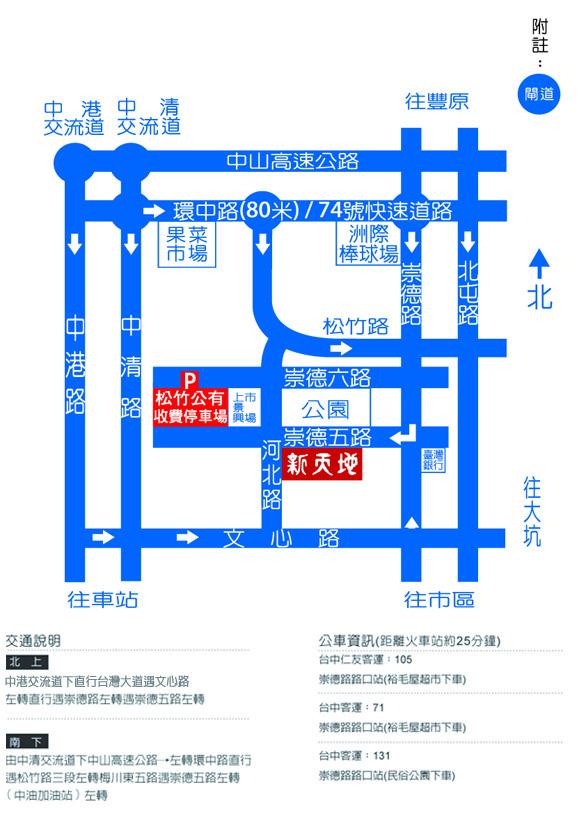 Taichung3_bg