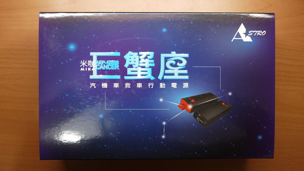 A001外盒.jpg