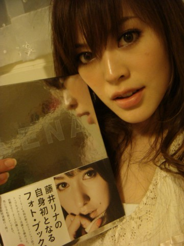 2009/02/14 街頭正妹大搜查四號