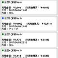 Screenshot_20170831-004356.png