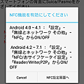 Screenshot_20170831-002612.png