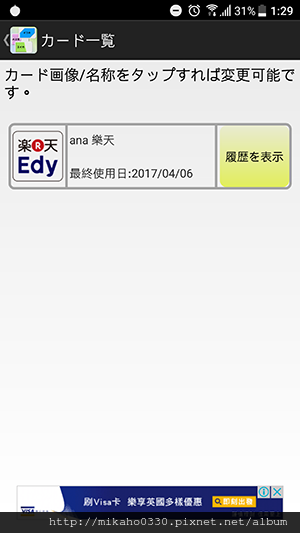 Screenshot_20170831-012918.png