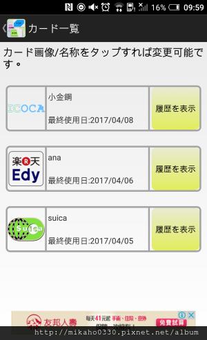Screenshot_20170831-095939.png