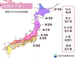 map2018v.png