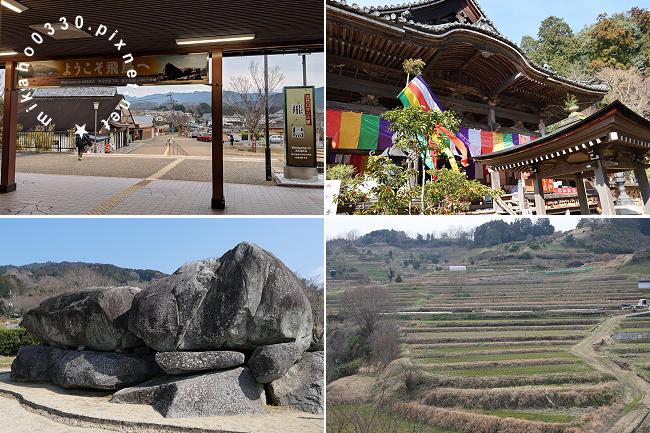 Wi-Ho! 特樂通 日本雙頻上網卡、日本藍鑽石plus WIFI分享器 - 去旅行 明日香村