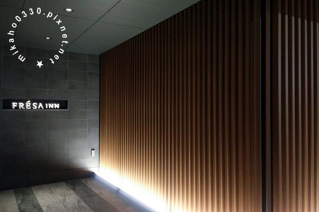 相鐵FRESA INN 京都站八條口 相鉄フレッサイン 京都駅八条口
