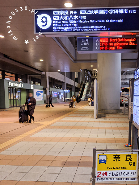 關西機場 リムジンバス LIMOUSINE BUS 機場巴士 奈良