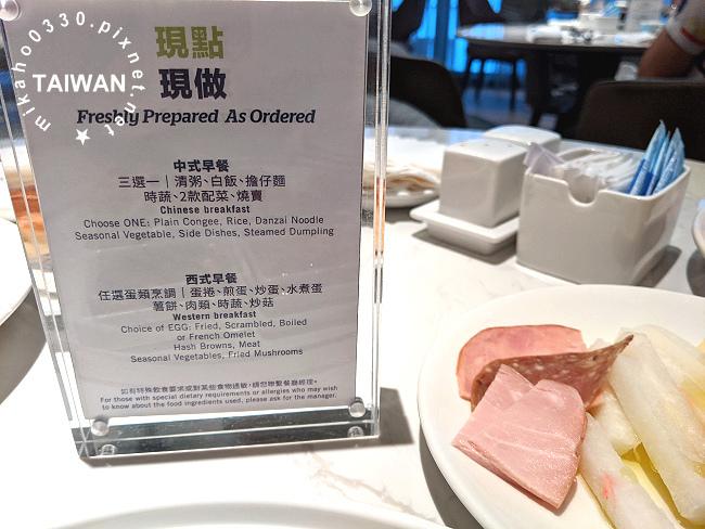 台北中山希爾頓逸林酒店 DoubleTree By Hilton Taipei Zhongshan
