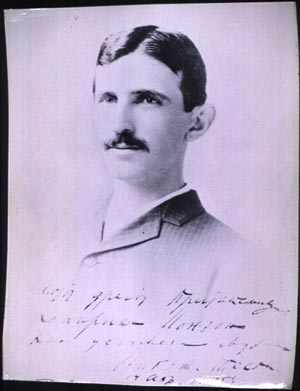 Nikola Tesla at age 29.jpg