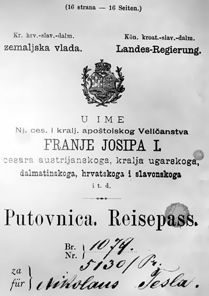 特斯拉的護照-Putovnica_Nikola_Tesla_01082.JPG