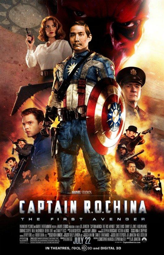 CaptainROC.png