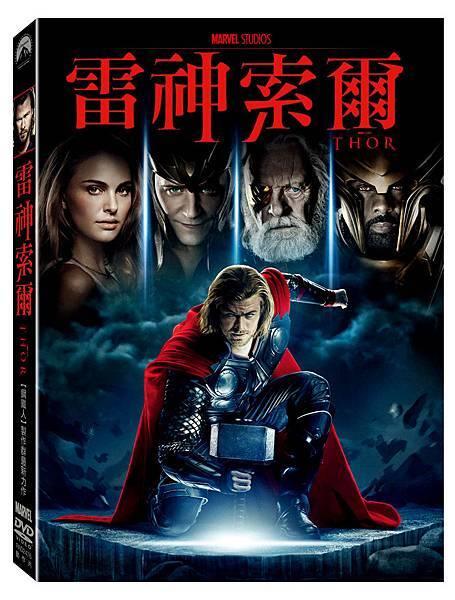 雷神索爾DVD.jpg
