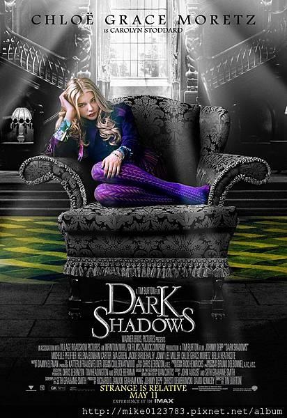 dark_shadows_ver14_xlg
