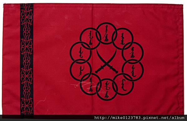 Ten_Rings_Flag