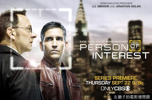 person-of-interest-s01e01-preview-01_tn