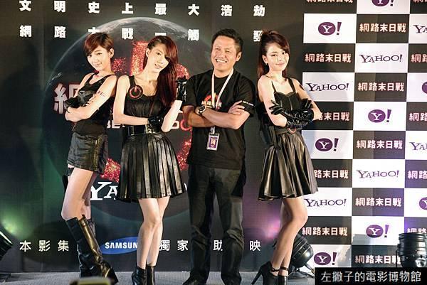Dream Girls化身超殺FBI美女探員,勁裝上陣出席Cybergeddon-網路末日戰首映會,與Yahoo!奇摩董事總經理陳建銘一同力挺最新微影集(Yahoo!奇摩名人娛樂)