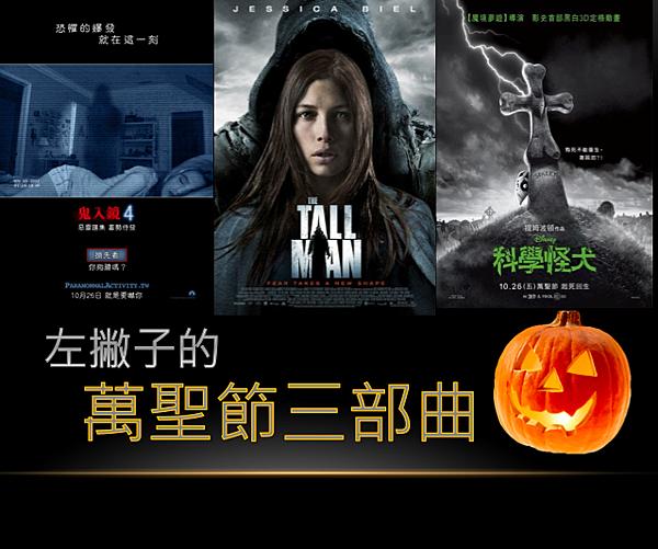 螢幕快照 2012-10-26 下午3.39.56