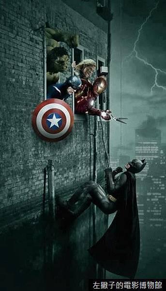 avenger vs batman