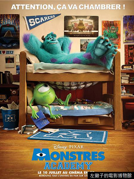Monsters-University-French-Poster