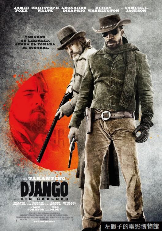 django-unchained-poster1