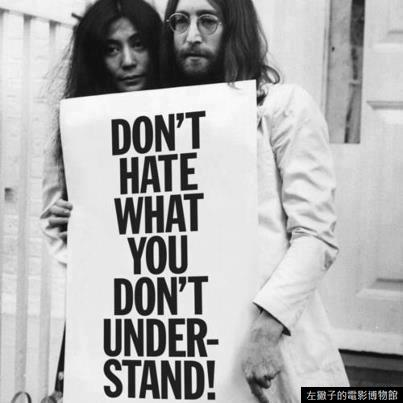 Don't hate what you don't understand