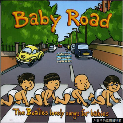 Baby-Abbey-Road