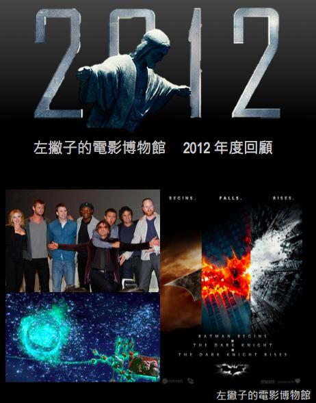 螢幕快照 2012-12-26 下午10.49.23