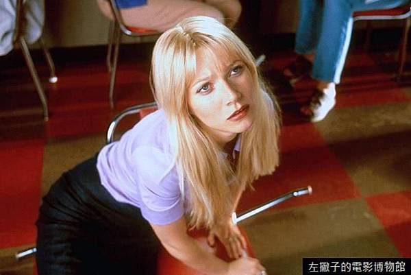 Shallow-Hal-gwyneth-paltrow-16932204-800-534