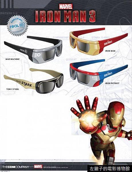 鋼鐵人3D眼鏡