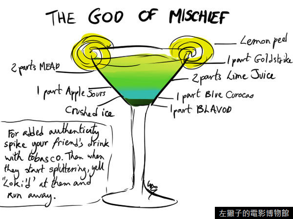 Avenger-Cocktails-Mischef
